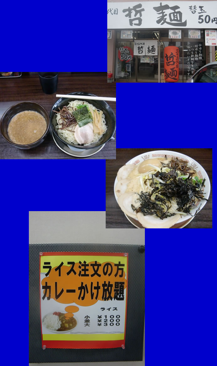 20120618oku.jpg