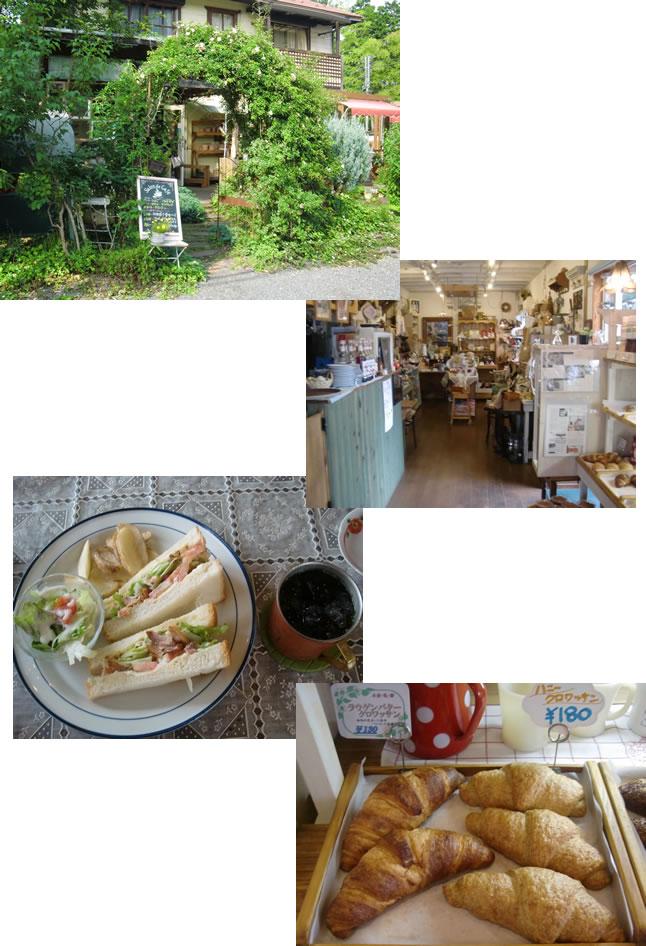雑貨とカフェのお店 アイホーム1.jpg